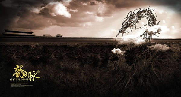 气势磅礴中国风素材海报图片_WWW.66152.COM
