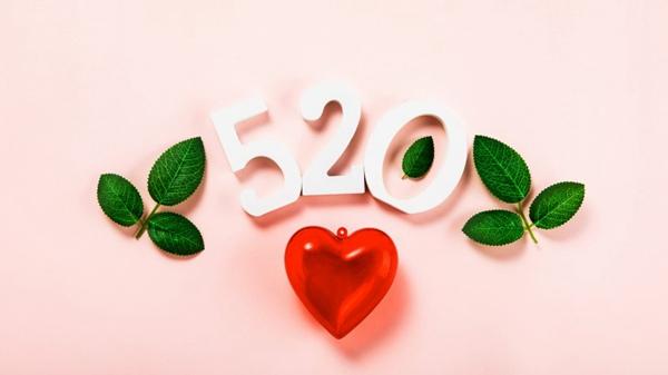 520创意情人节礼物图片_WWW.66152.COM