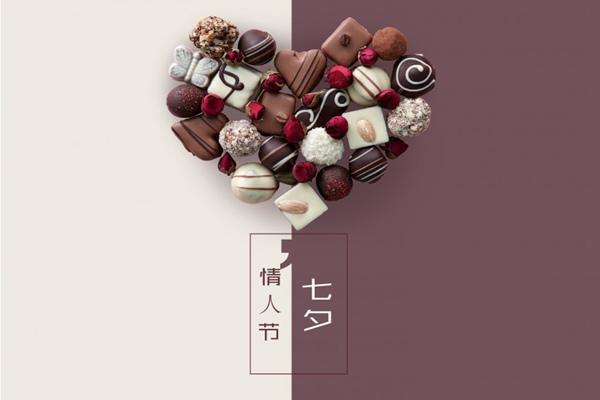 七夕爱情背景图片_WWW.66152.COM