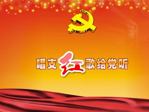 七一建党节海报图片_WWW.66152.COM