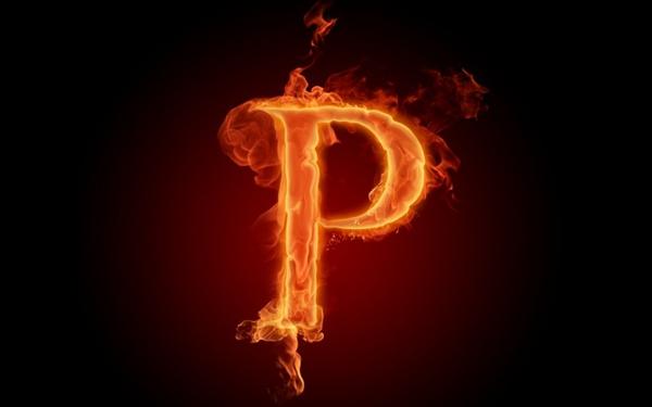 火焰字母设计图片_WWW.66152.COM