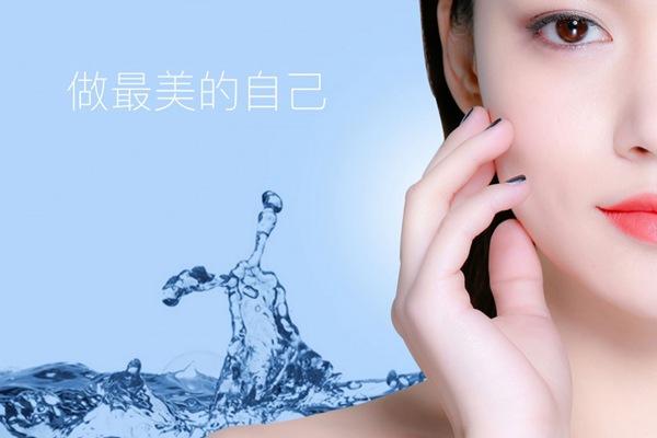 补水美白广告美女背景图片_WWW.66152.COM