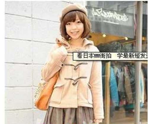最新非主流女短发发型设计_WWW.66152.COM