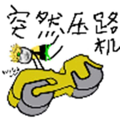 JOJO的奇妙冒险 傻DIO表情包合集来了 我的替身能力是把你们都笑死_WWW.66152.COM