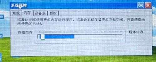 图拉丁 AIPC究竟是什么水平_WWW.66152.COM