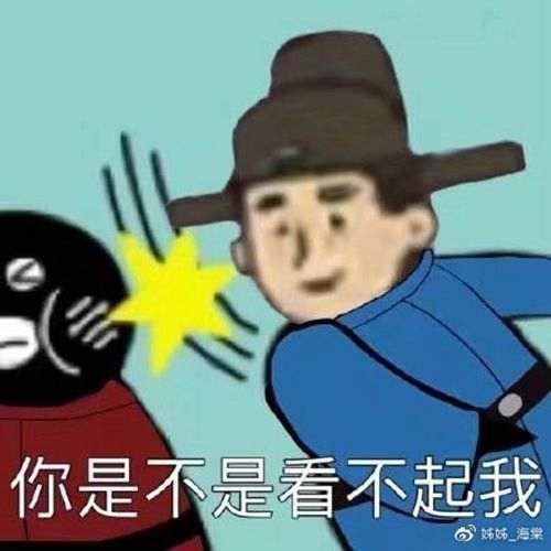 江南百景图人物考古吃瓜 罗素月_WWW.66152.COM