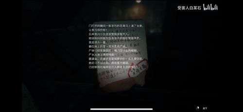 港诡实录 超细剧情解析_WWW.66152.COM