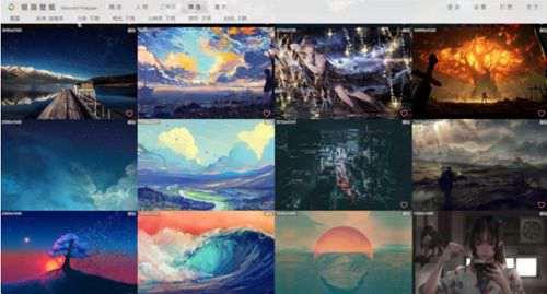 这款小体积电脑桌面美化软件 真的惊艳到我了_WWW.66152.COM