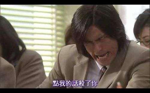 日剧推荐 黑帮少主的青春励志剧MyBossMyHero_WWW.66152.COM