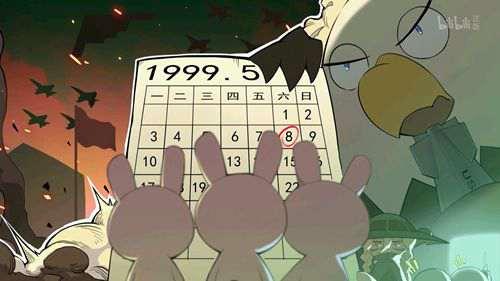 那年那兔那些事儿的那些高清图雾_WWW.66152.COM