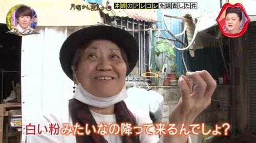 冲绳人 最不像日本人的日本人_WWW.66152.COM