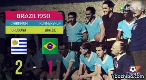 年世界杯决赛乌拉圭vs巴西全场录像回放_WWW.66152.COM