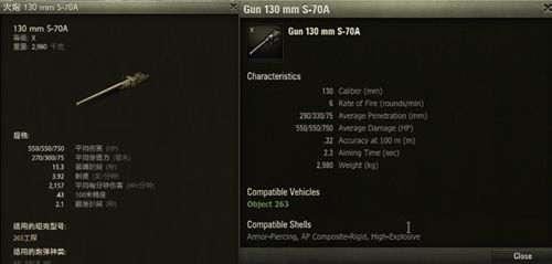 工程 曾经的级重甲抗线TD 如今变为级的它到底怎么样_WWW.66152.COM