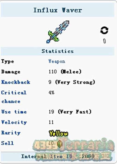 泰拉瑞亚强力战士武器排行榜_WWW.66152.COM