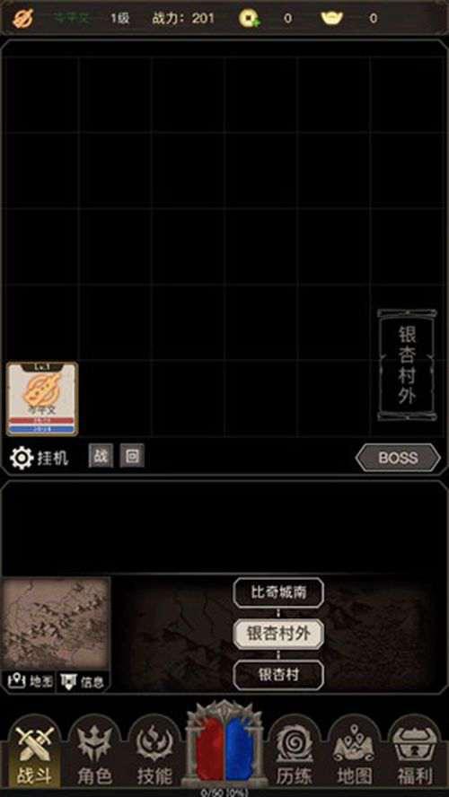 传奇之旅无限元宝版_WWW.66152.COM