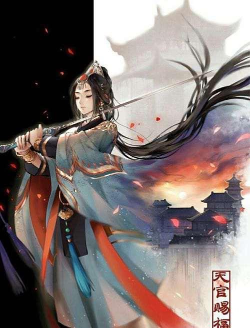 公主自刎 雨师篁_WWW.66152.COM