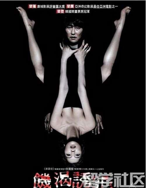 中日韩三国恐怖片大盘点 韩国篇_WWW.66152.COM