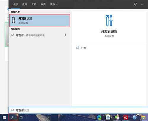 光头侠磁力搜索工具_WWW.66152.COM