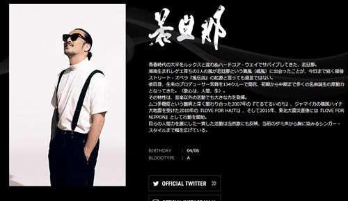 十年饮冰犹热血 回首依旧少年郎 湘南乃风_WWW.66152.COM