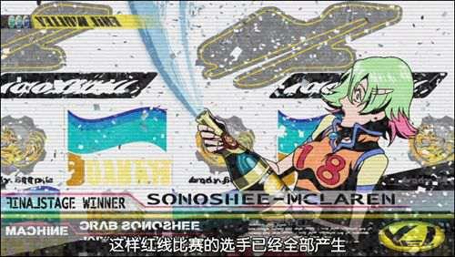 D神作 超时空甩尾 REDLINE 及燃图_WWW.66152.COM
