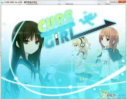 curegirl 野苍茫君带你见识一下什么是galgame_WWW.66152.COM