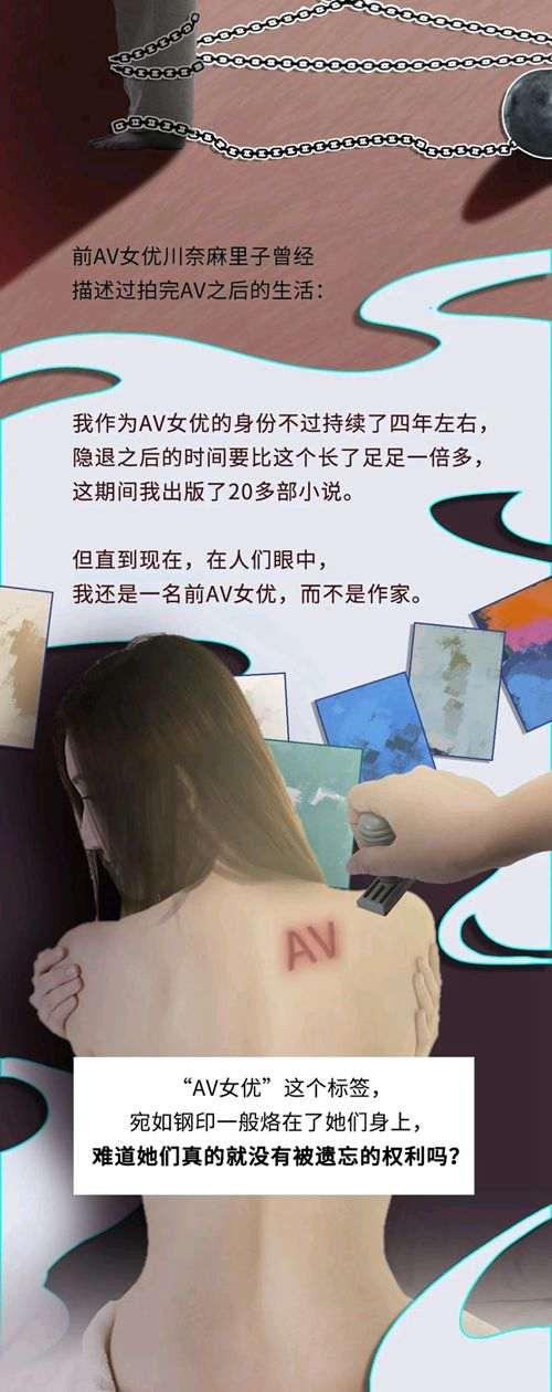 日本AV女优的血泪史 深度揭秘业界潜规则与不归路_WWW.66152.COM