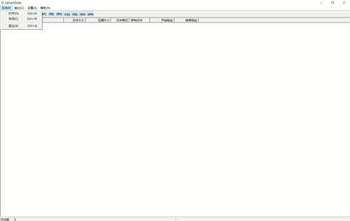 ExtractData使用教程_WWW.66152.COM