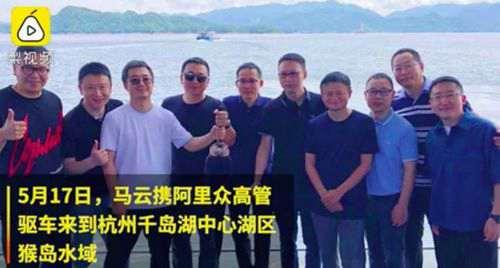 蒋凡出轨事件 惊动了中央_WWW.66152.COM