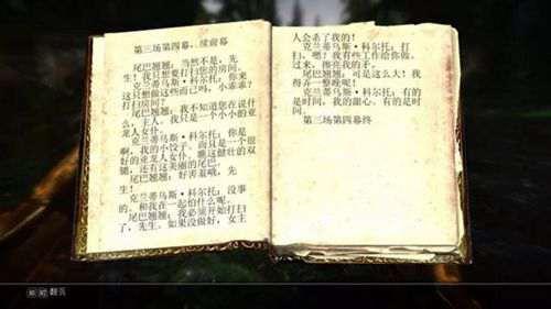 打完RMod的 少女卷轴 是一本思春期的教科书_WWW.66152.COM