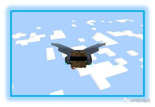 游戏攻略 我的世界 末地_WWW.66152.COM