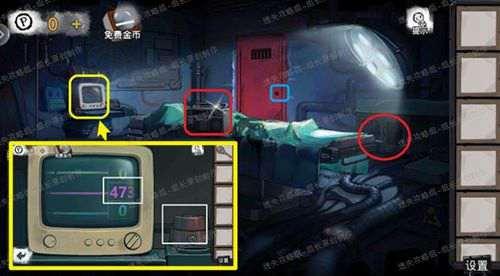 密室逃脱绝境系列无人医院全图文攻略合集 迷失攻略组_WWW.66152.COM