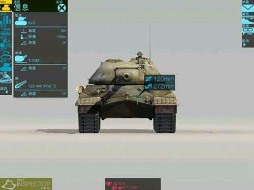 苏维埃重装骑兵 IS重型坦克_WWW.66152.COM