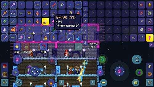 泰拉瑞亚大宝箱怪掉落及召唤_WWW.66152.COM