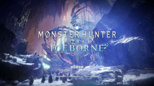 怪物猎人世界 全剧情流程图文攻略怪物BOSS图鉴与打法解析_WWW.66152.COM