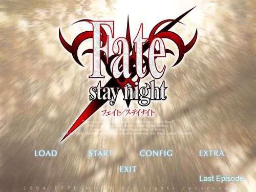 Fatestaynight全结局流程攻略 附DE选项_WWW.66152.COM
