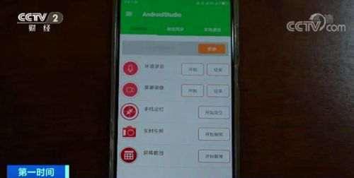 手机暗藏监控软件 连微信聊天都被监控 万人已经中招_WWW.66152.COM