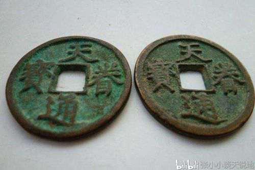 小小硬币价值超万 拥有它你会拥有你想要的_WWW.66152.COM