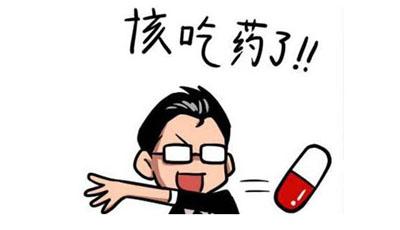 何弃疗是什么意思_安徽快3直播 www.e21uu.cn