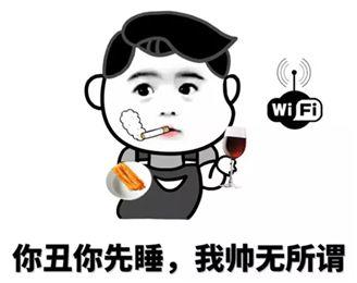 爆肝是什么意思_安徽快3直播 www.e21uu.cn