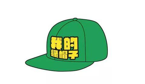 被绿了是什么意思_WWW.66152.COM