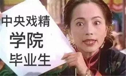 奥斯卡欠你一座小金人是什么梗_安徽快3直播 www.e21uu.cn