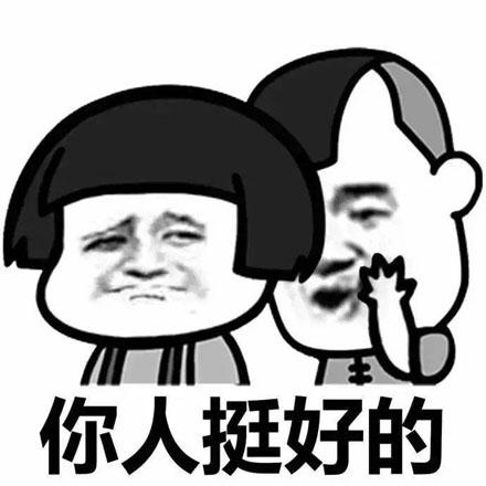 十动然拒是什么意思_WWW.66152.COM