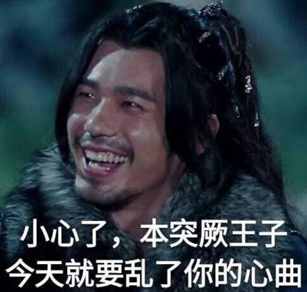 bygg是什么意思_WWW.66152.COM