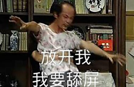 彩虹屁是什么意思_WWW.66152.COM