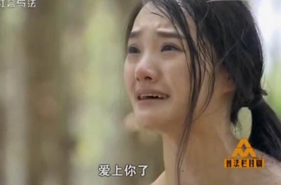 古镇奇谭同骨山 王二喜欢谢青苗?谷峰为什么不杀谢青苗_WWW.66152.COM