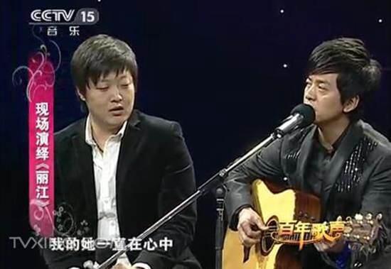 刘卓和李健什么关系_WWW.66152.COM