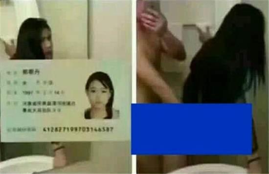 浴室门郭朝丹是谁_WWW.66152.COM
