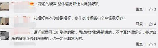 快手花姐是谁 花姐个人资料微博私房照_WWW.66152.COM
