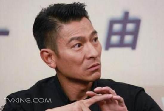 刘德华原名叫什么名字 刘福荣并非本名_WWW.66152.COM