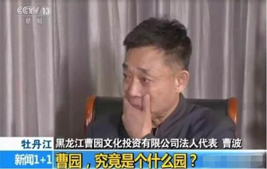 牡丹江曹波是干嘛的 牡丹江曹波三道关事件_安徽快3直播 www.e21uu.cn